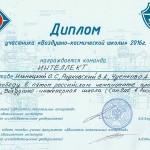 ком И сертиф МАИ
