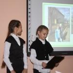 my-i-gorod_17-11-1615