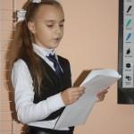 my-i-gorod_17-11-162