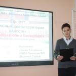 myigorod_16-11-1609