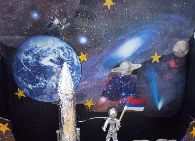 Космическая фантазия конкурс крым