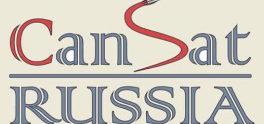 CanSatRussia